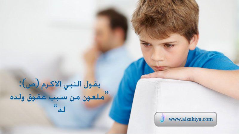 أهمية تربية الابناء