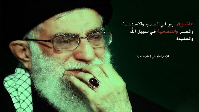 واقعة عاشوراء وغربة الإمام الحسين(ع)