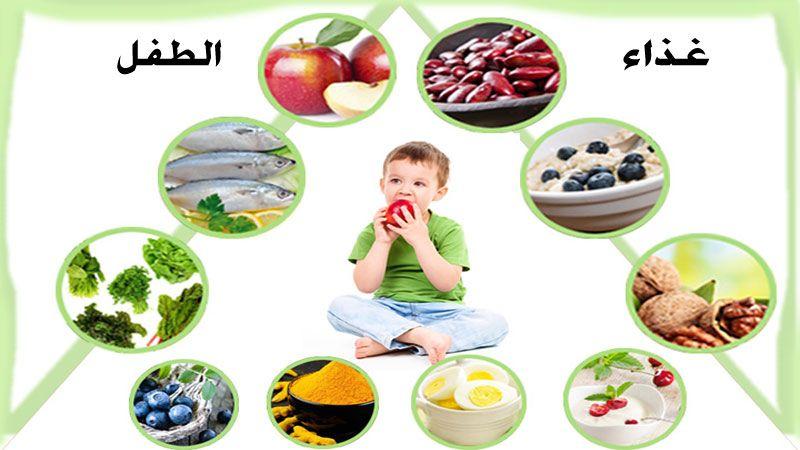 كيف تغذين دماغ طفلك؟