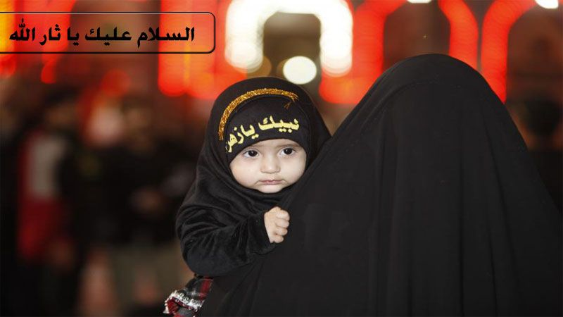 الإمام الصادق(ع) وإقامة العزاء لأبيه الحسين (ع )