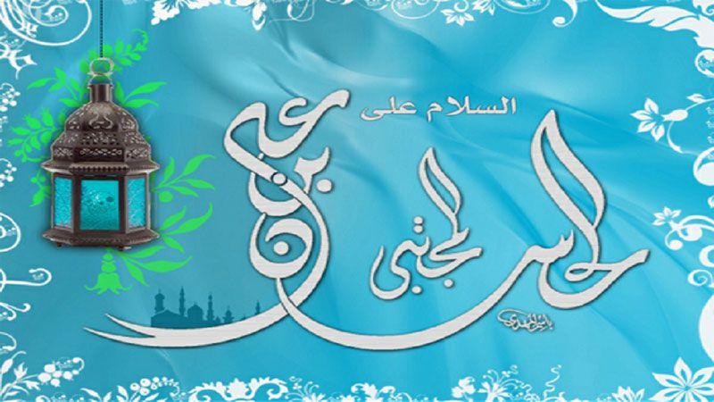 الإمام الحسن بن علي(ع)
