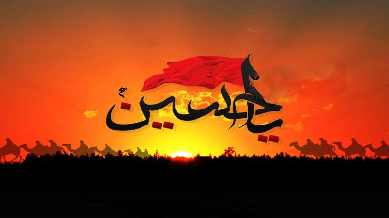 شجاعة الإمام الحسين(ع)