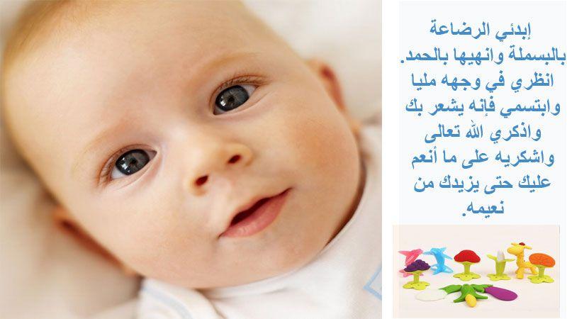 أسرار الرضاعة الطبيعية