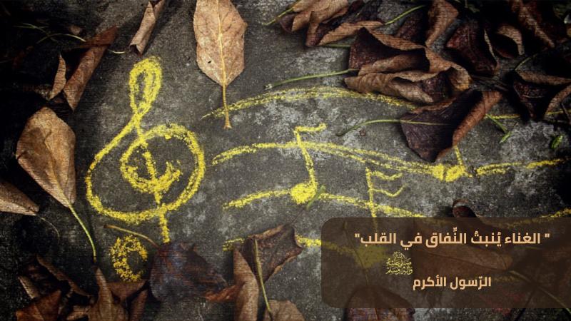 الغناء والموسيقى