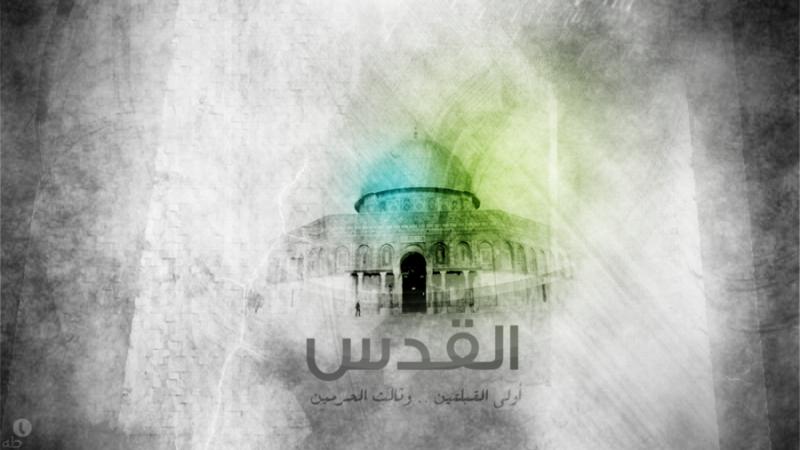 'القدس عاصمة فلسطين الأبدية' هو عنوان التظاهرة الجماهرية التي ينظمها حزب الله يوم الاثنين المقبل