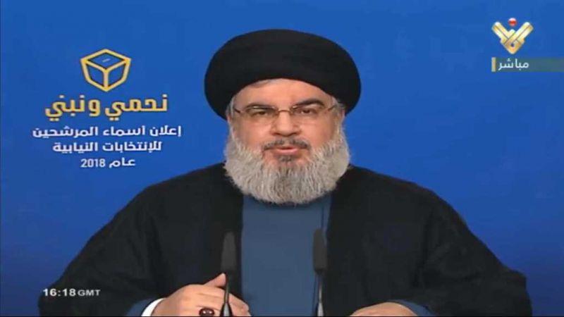 السيد نصر الله اعلن مرشحي حزب الله للانتخابات النيابية: المرشحون مؤهلون وموثوقون لهذه المسؤولية