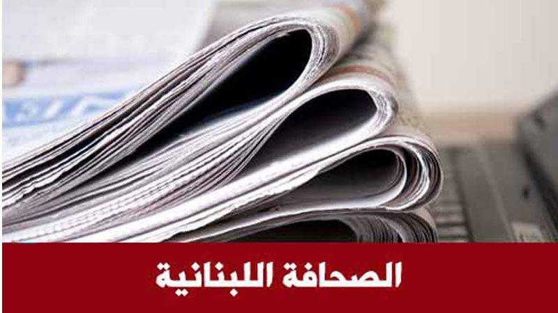 بانوراما الصحف