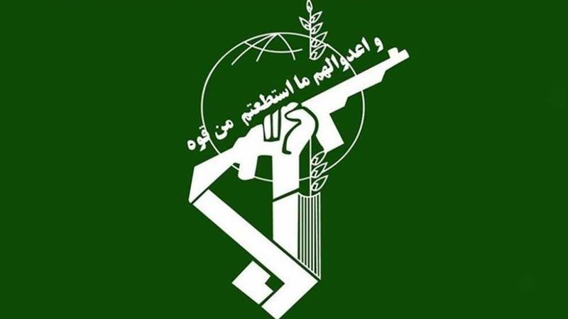 حرس الثورة الاسلامية يحبط هجوماً ارهابياً شرقي إيران