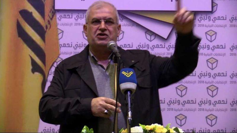 النائب رعد: سنقاوم كل التهديدات والاعتداءات لنحفظ كرامة شعبنا وسيادة وطننا