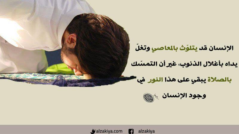 وصايا القائد للشباب