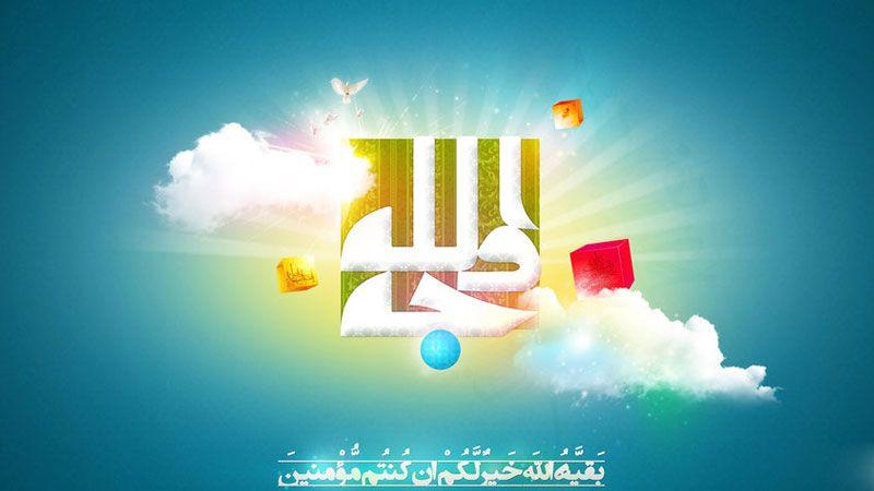 الإمام المهدي المنتظر(ع) في سطور