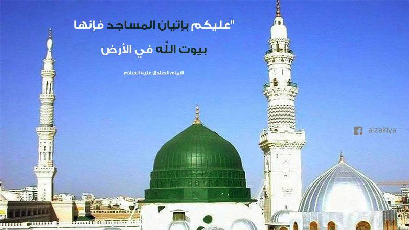 فضل المسجد