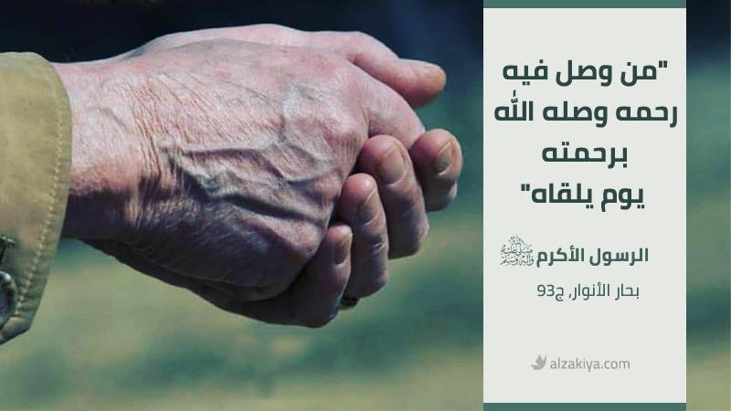شهر رمضان وعادات الإنسان