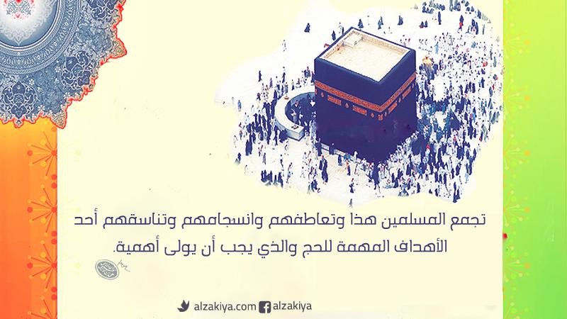 كلمة الإمام الخامنئي في لقائه القائمين على شؤون الحج