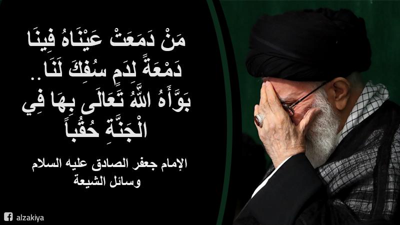 فضل البكاء على الحسين (عليه السلام)