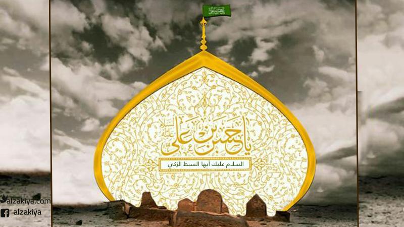 الإمام الحسن عليه السلام مع جدّه النبيّ (ص)