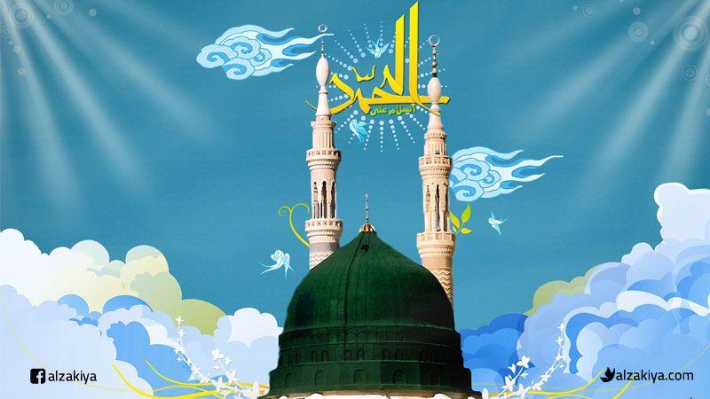 النبي صلى الله عليه وآله وسلم على لسان علي عليه السلام
