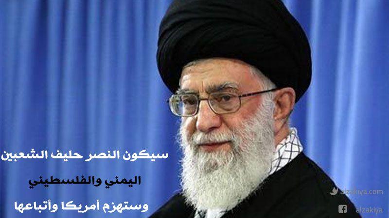لقاء الإمام الخامنئي