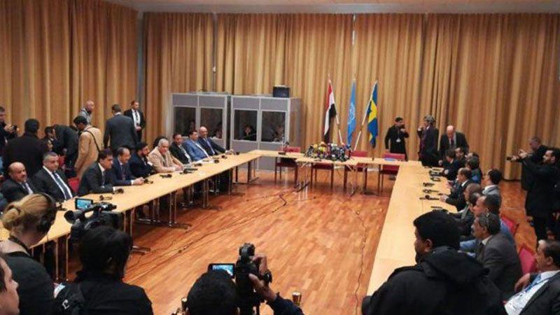 مفاوضات السويد اليمنية
