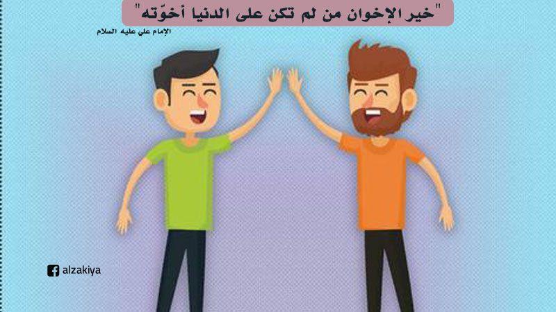 خير الأخوان