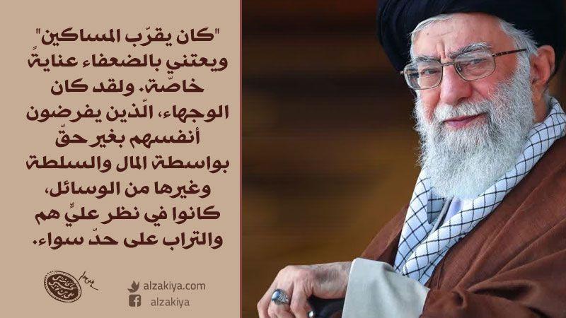 ميزان الحق عند الإمام علي (ع)