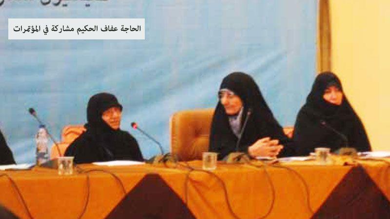 المراة في الأطروحة القرآنية