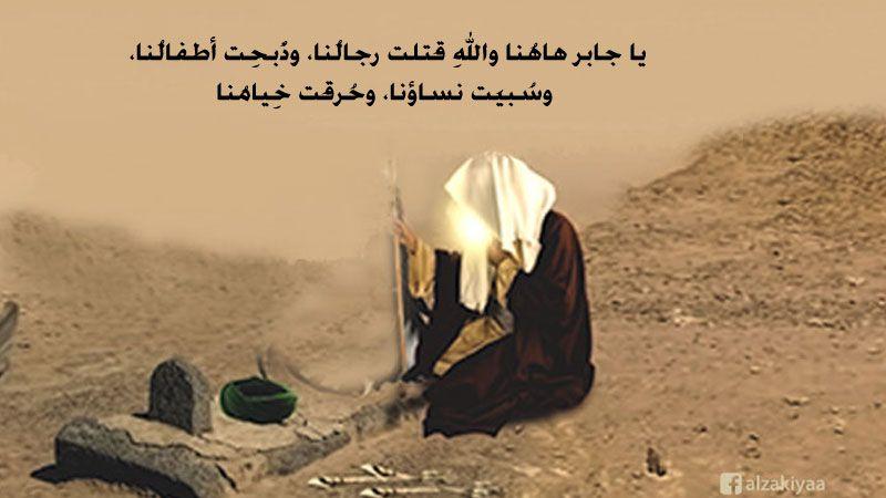 تأسياً بسباياً الإمام الحسين (عليه السلام)،