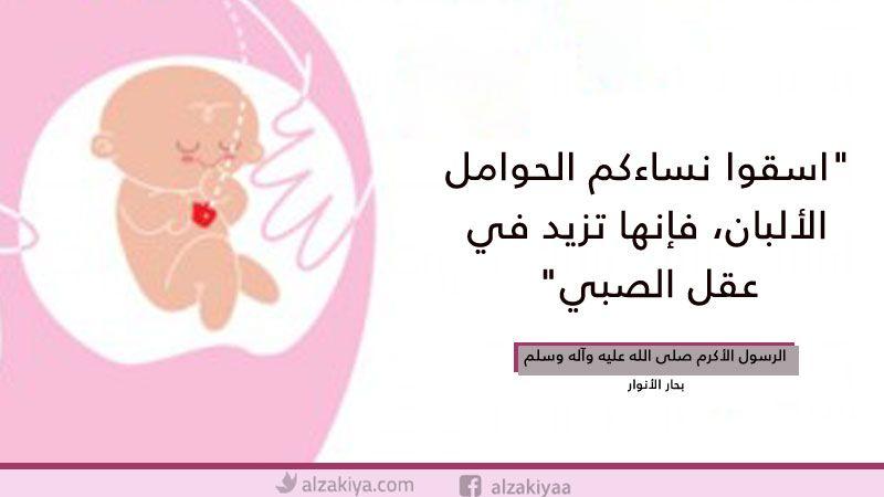أعمال المرأة الحامل