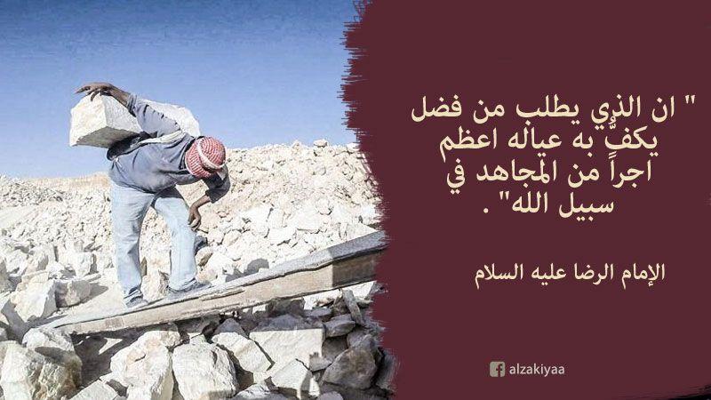 الإسلام والجوانب المادية للأسرة*