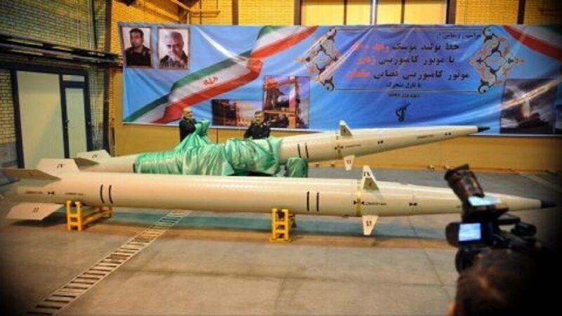 الصناعة العسكرية الإيرانية