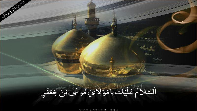 نموذج بشر الحافي وفي عصر الإمام الكاظم عليه السلام