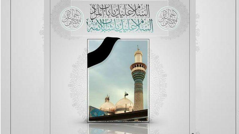إمامة الإمام الجواد (عليه السلام) والحكمة من صغر سنّه