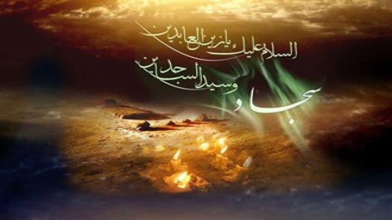 عودة بقية الركب الحسيني إلى المدينة المنورة