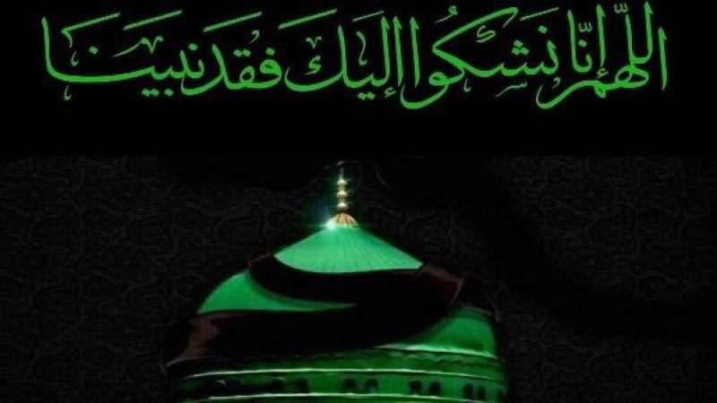 رحيل النبي الأكرم(ص)