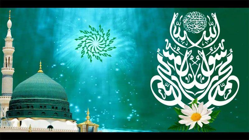 شخصية النبيّ الأكرم في كلام الإمام الخميني