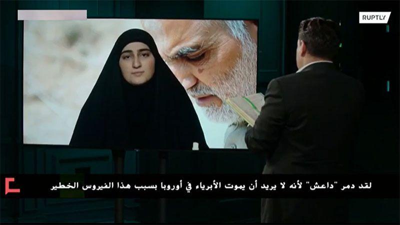 زينب قاسم سليماني