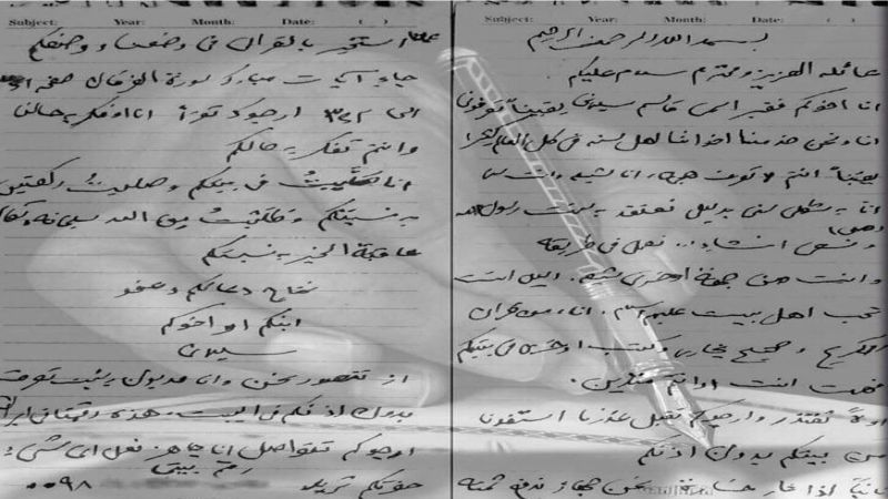 رسالة الشهيد سليماني لمواطن سوري