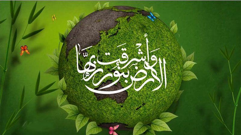 أية عدالة يقيمها الإمام المهدي_عج)