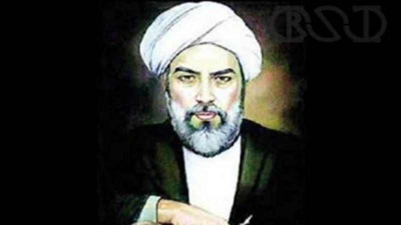 الشيخ البهائي