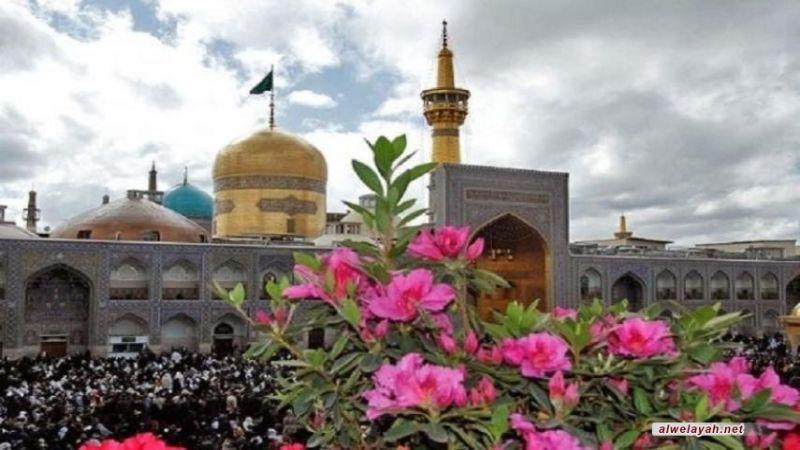 الإمام الرضا عليه السلام