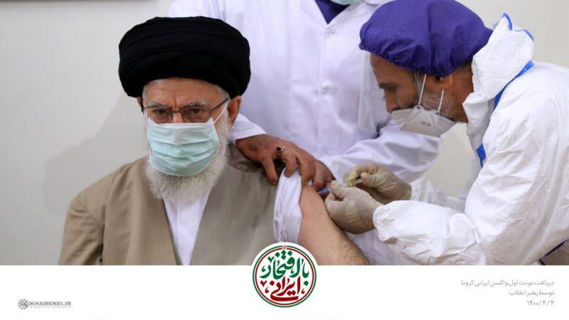 الإمام الخامنئي يلتقى اللقاح الإيراني
