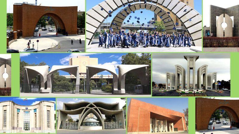 """تألّق 26 جامعة إيرانية في تصنيفات """"يانغ تايمز"""" 2021"""