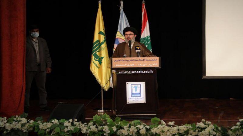 السيد صفي الدين: حزب الله يقوم بكل ما هو ممكن لإنقاذ الوطن