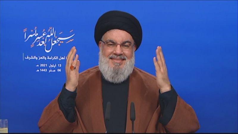 كلمة الأمين العام لحزب الله في 13 أيلول/ سبتمبر2021